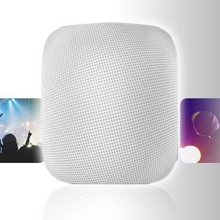 Apple HomePod Gewinnspiel